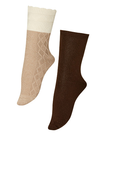 Diamond Socks 2 Pack - neutral